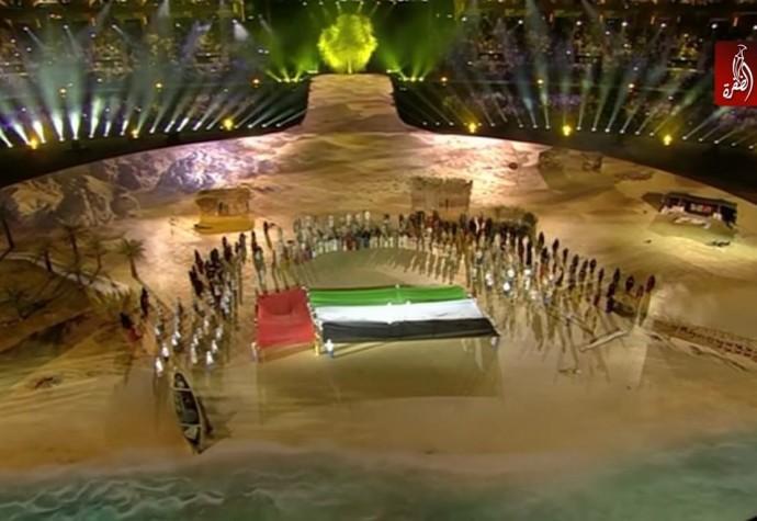 UAE 44 National Day 2015