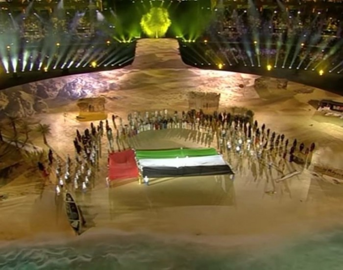 UAE Official 44 National Day 2015
